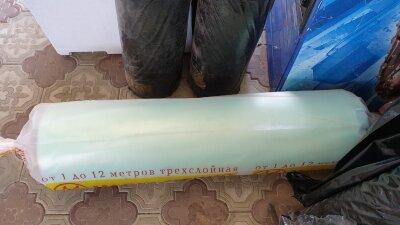 Пленка для теплиц 7м*140мкм,50м.пог
